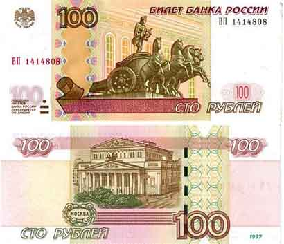 Money in Russia