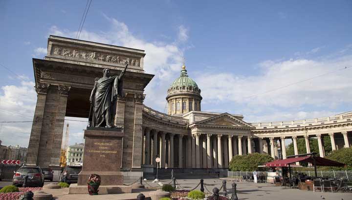 Catedral de Kazán