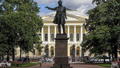 Monumento a Pushkin