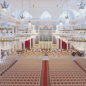 Sala Grande de la Filarmonica