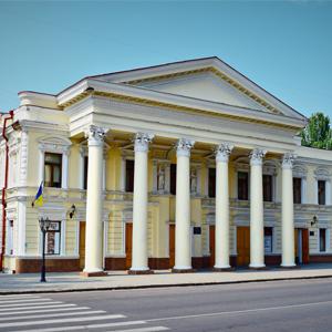 Palacio Nikolaevski