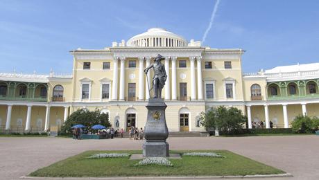 Palacio de Pavlovsk