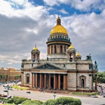 St. Isaac's Cathedral in St Peterburg